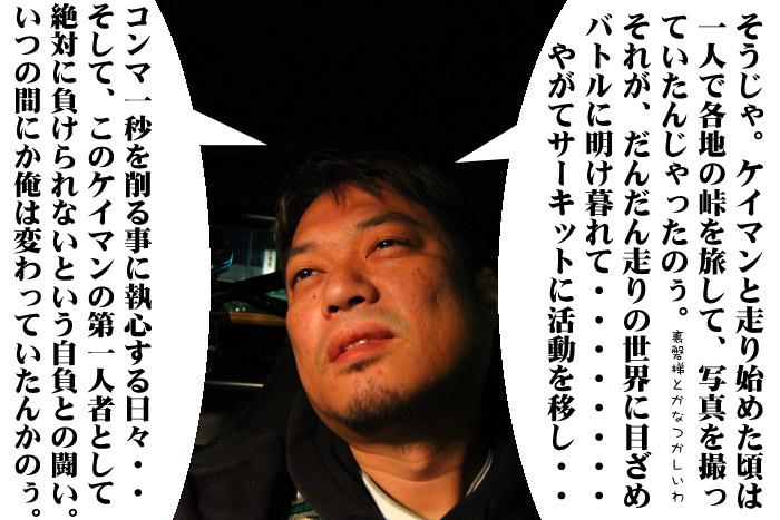 22_20100125172044.jpg
