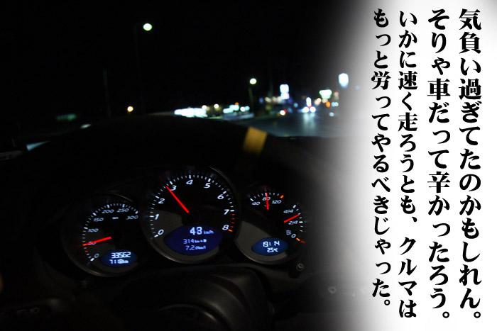 23_20100125172044.jpg