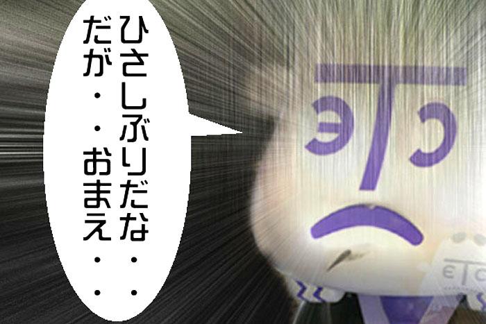 23_20100416234742.jpg