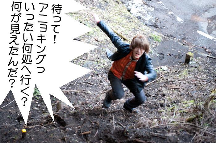 23_20100709171019.jpg