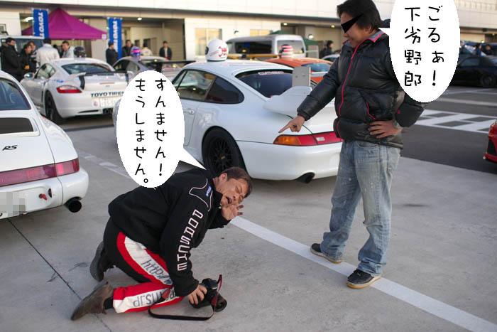 24_20100205084311.jpg