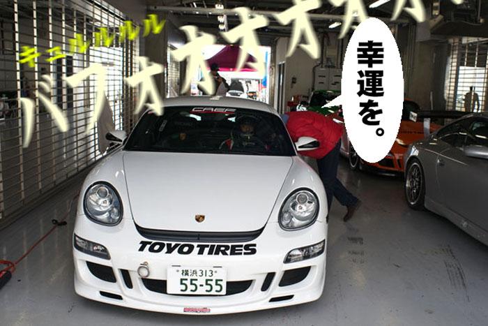 25_20100412005412.jpg
