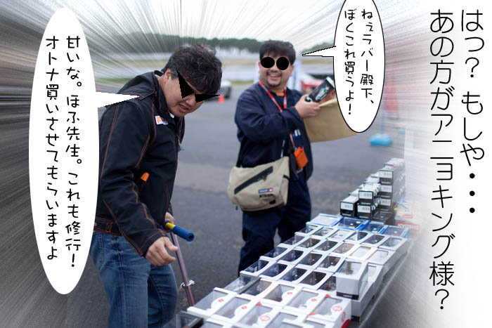 25_20100816194304.jpg