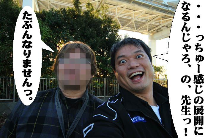 26_20091116001914.jpg