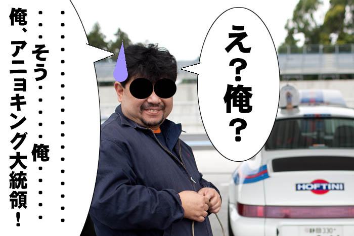 27_20100816194303.jpg