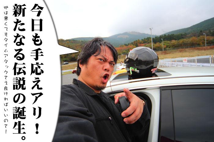29_20091101224756.jpg