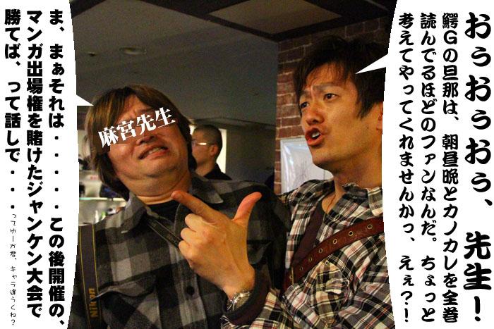 29_20091230181926.jpg