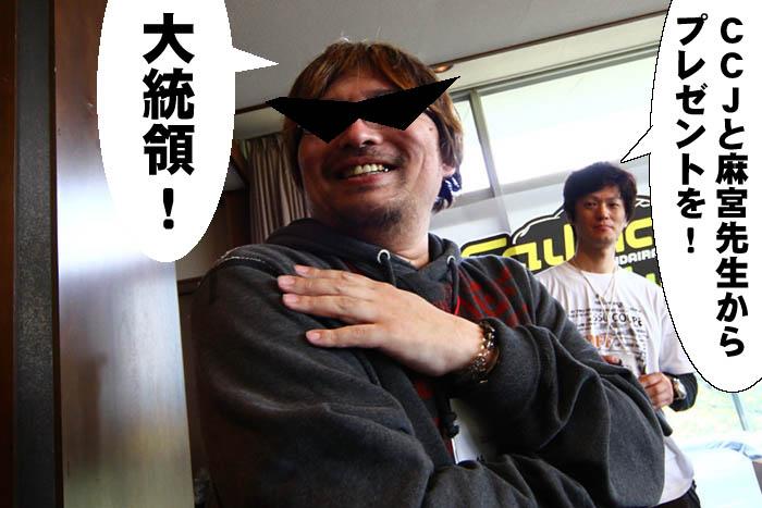 29_20100420004726.jpg