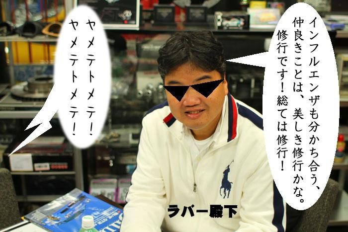 2_20091116001524.jpg