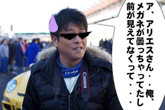 2_20100412005152.jpg