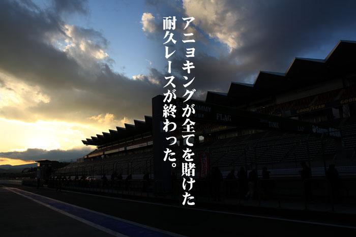 2_20100420004514.jpg