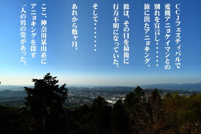2_20100430004748.jpg