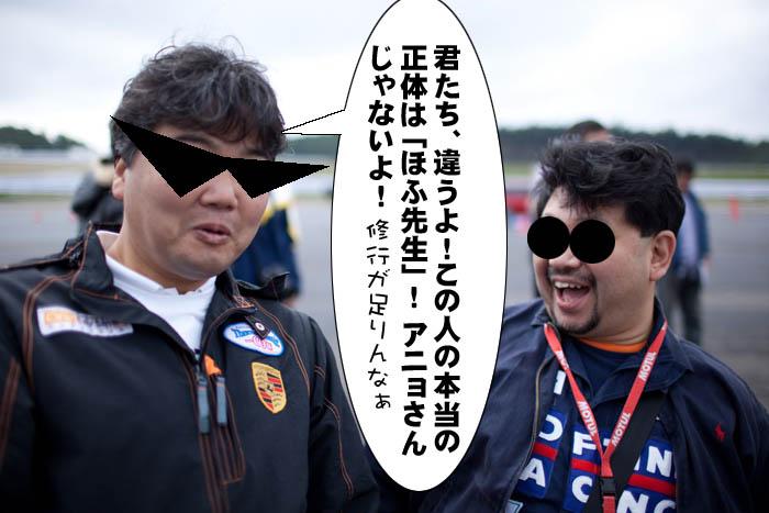 30_20100816194303.jpg
