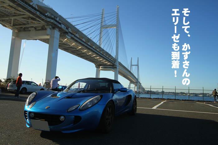 31_20091116002106.jpg