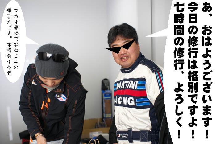 31_20100205084418.jpg