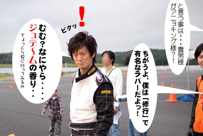 31_20100816194343.jpg