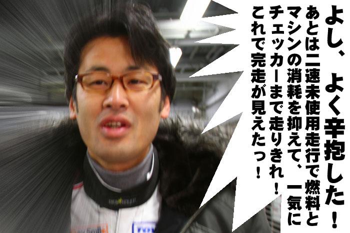 32_20100416235011.jpg
