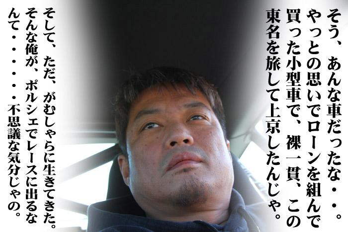 35_20100125172214.jpg