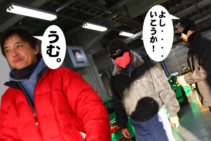 35_20100205084507.jpg