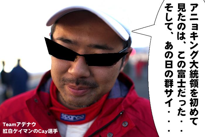 35_20100412005453.jpg