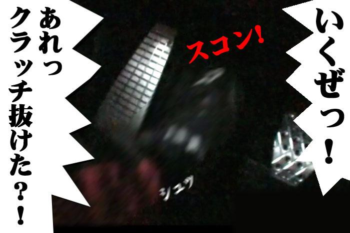36_20091116002232.jpg