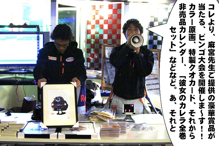 36_20091230182012.jpg
