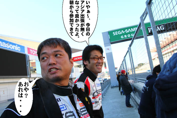 36_20100205084507.jpg