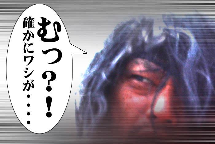 38_20100816194418.jpg