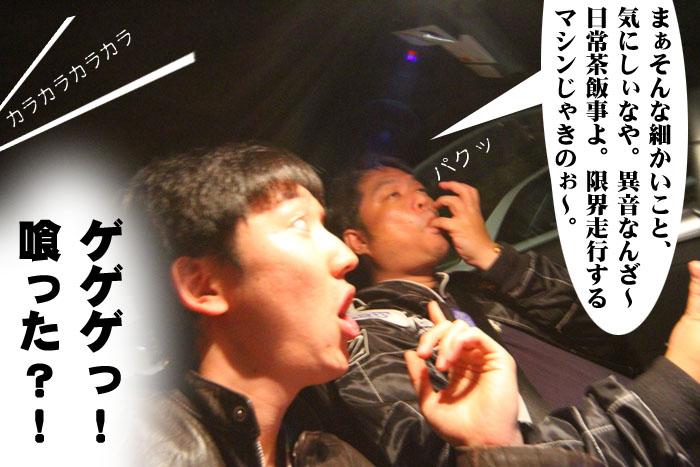 39_20091201142359.jpg