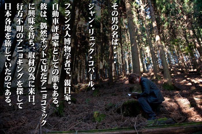 3_20100430004748.jpg