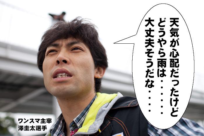 3_20100816194029.jpg