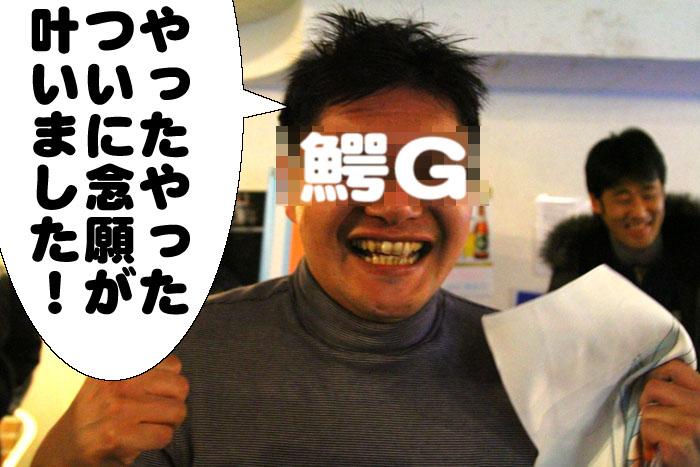 40_20091230182012.jpg