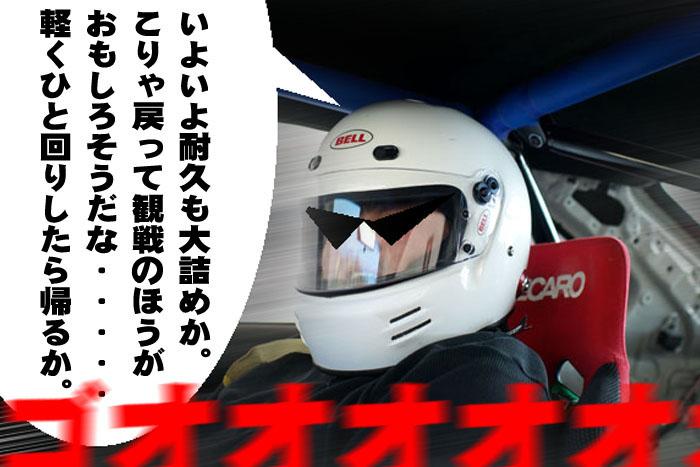 40_20100412085018.jpg