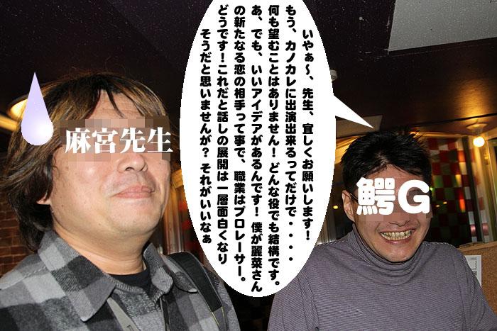 41_20091230182055.jpg
