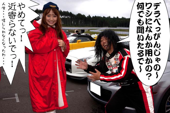 42_20100816194417.jpg