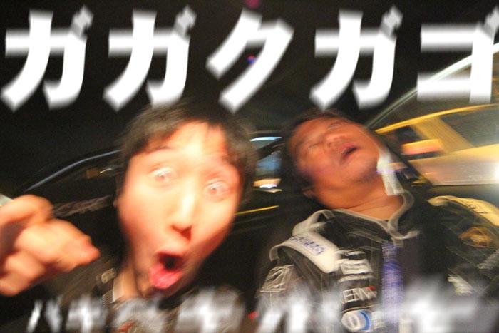 43_20091201142530.jpg