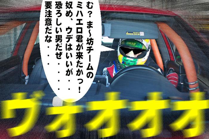 43_20100403223944.jpg