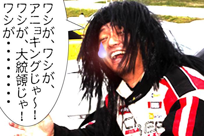43_20100816194449.jpg