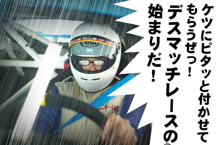 45_20100403224030.jpg