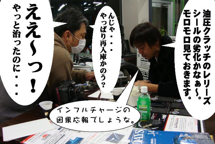 46_20091116002302.jpg
