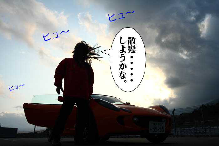 46_20100816194448.jpg