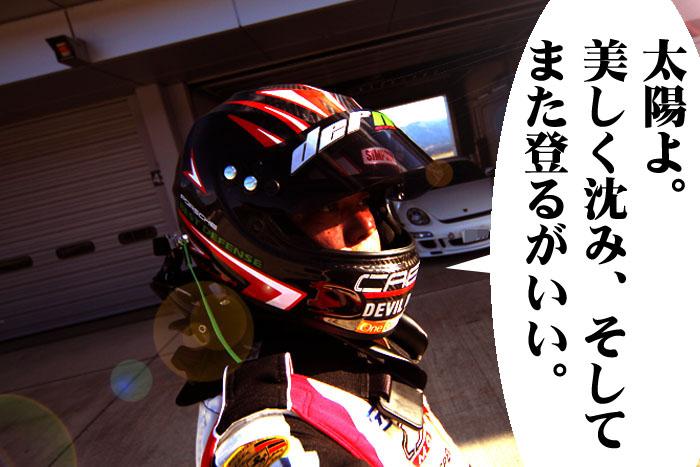 47_20100125172339.jpg