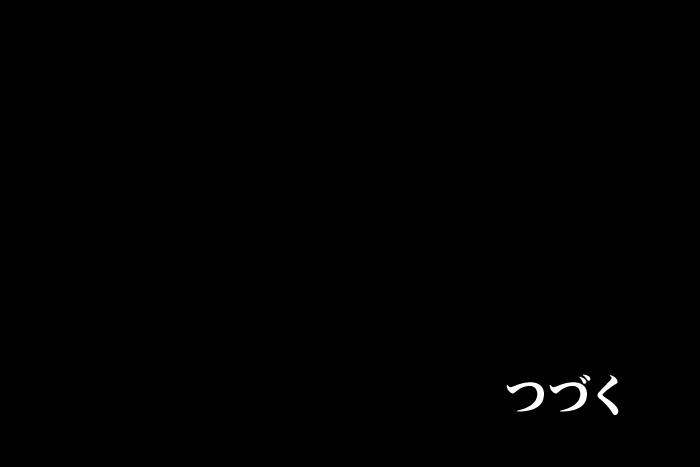47_20100816194448.jpg
