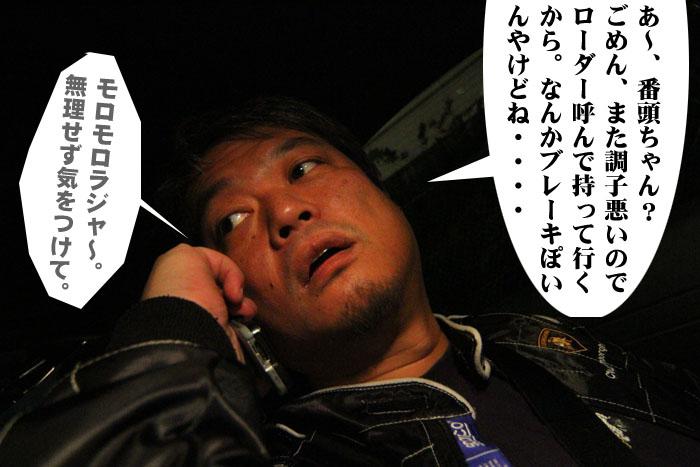 48_20091201142530.jpg