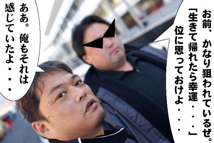 49_20100205084636.jpg