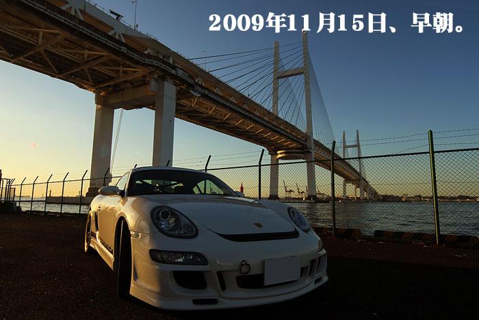 4_20091116001524.jpg