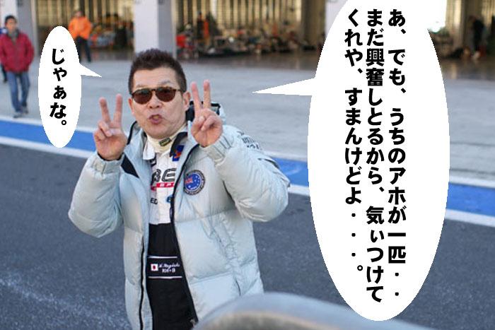 4_20100412005151.jpg
