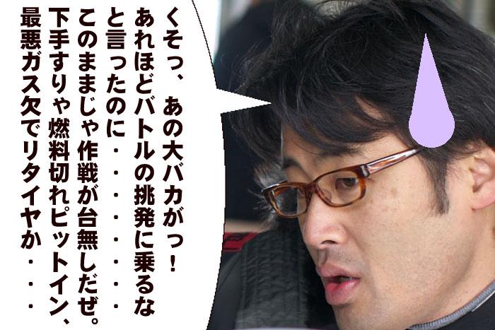 4_20100416234527.jpg