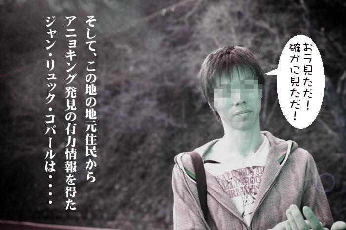 4_20100430004747.jpg