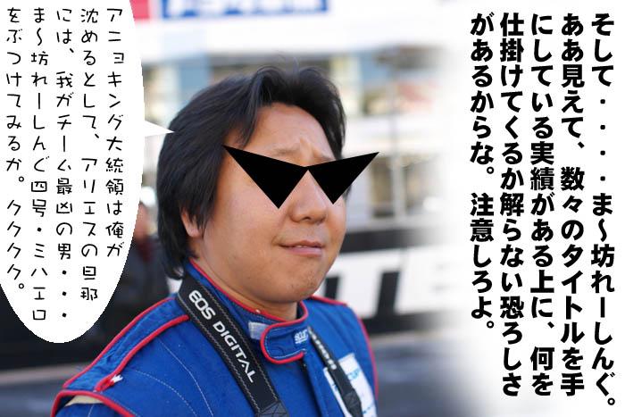 50_20100205084724.jpg